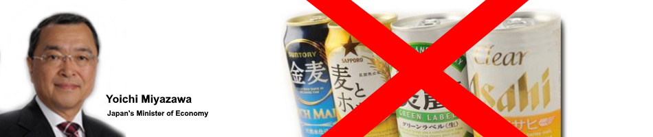 Japanese beer tax reform could turn market upside down - Inside Getränke